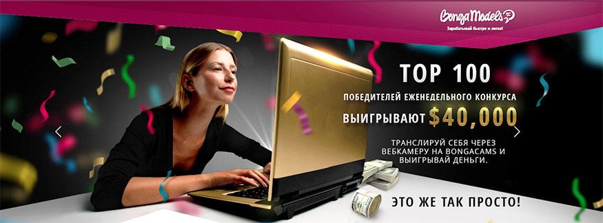 Veronika Herba - г Москва, Декабристов, 20 к1 - Москва